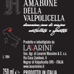 LAVARINI Amarone Della Valpolicella 2014 DOCG